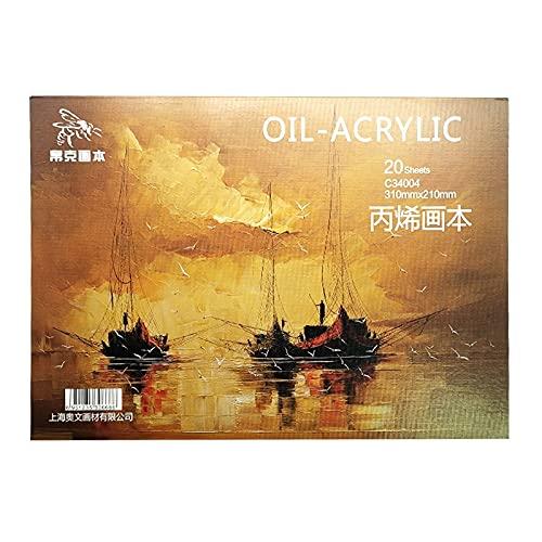 Hmg Professional Oil Painting Paper Book 20 Hojas Acrílico Pintura al óleo Pintura Creativa Lienzo 32k 310x210mm