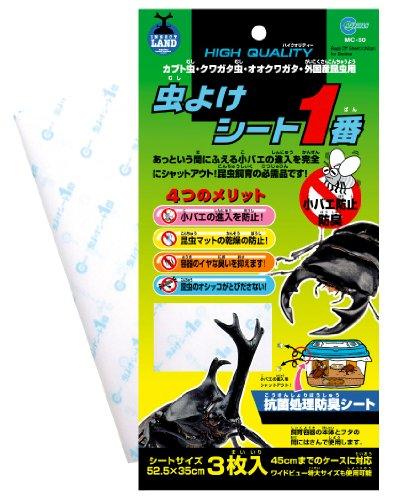 マルカン 虫よけシート1番 MC-50