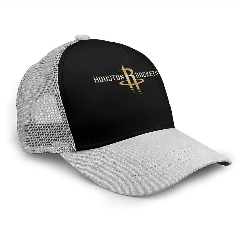 見通し触手獲物メッシュキャップ メンズ レディースキャップ 帽子 Houston Rockets ヒューストンロケッツ 欧米風 野球帽 調節可能 通気性抜群 無地 カジュアル 旅行 スポーツ (全5色) ユニセックス