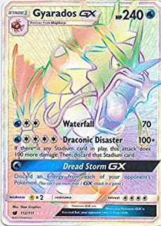 Pokemon Gyarados-GX - 112/111 - Secret Rare - Sun & Moon: Crimson Invasion