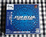 Star Ocean: The Second Story (PSOne Books) [Japan Import]
