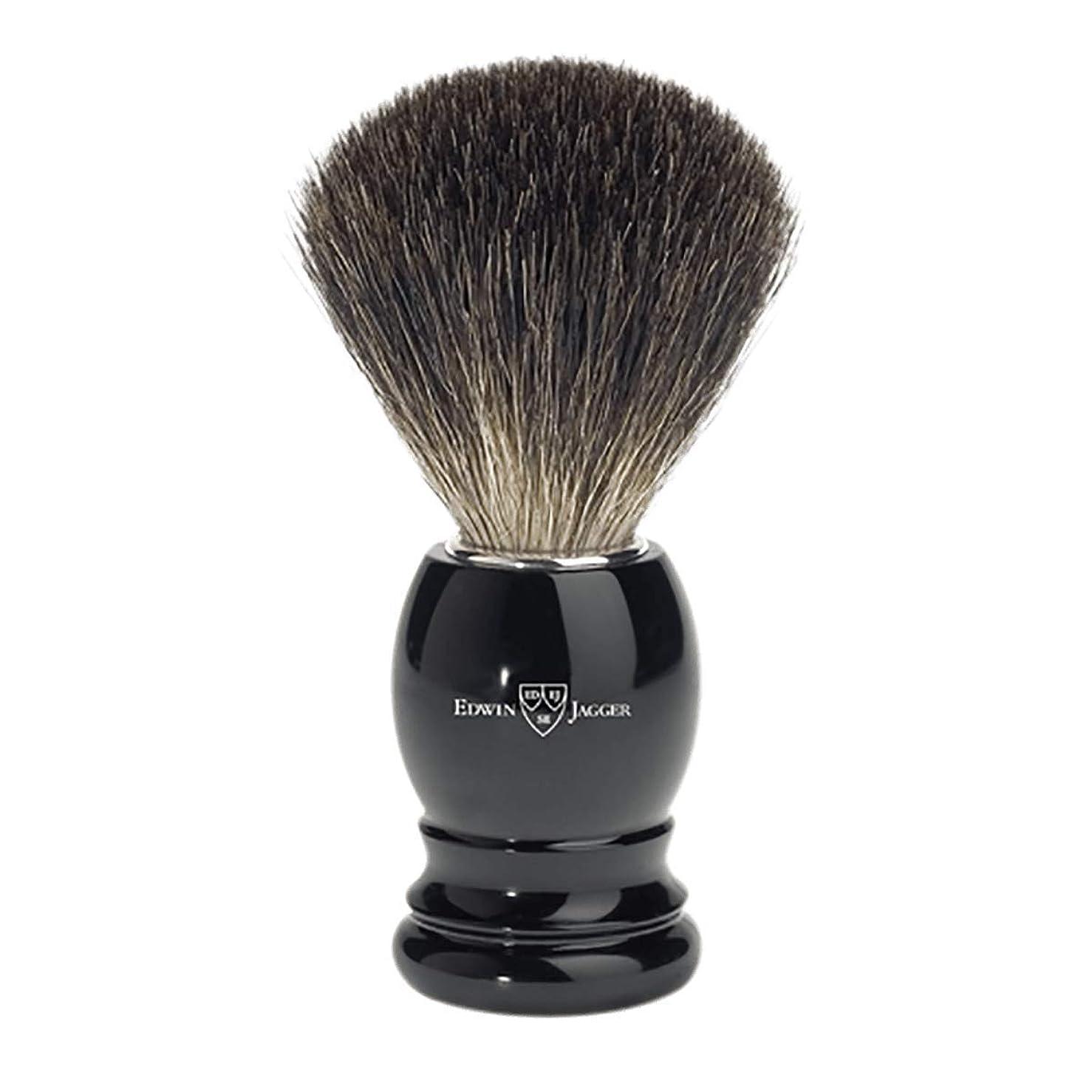 階排気誤解させるエドウィンジャガー ブラックイミテーションエボニーベストバジャーシェービングブラシ81P26[海外直送品]Edwin Jagger Black Imitation Ebony Best Badger Shaving Brush 81P26 [並行輸入品]