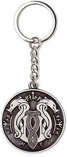 索尼 Playstation 战神世界蛇形金属吊坠钥匙链,银色 (Ke141084Gdw) 钥匙圈,10 厘米,灰色