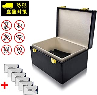 スマートキー 電波遮断ボックス JINOU スマートキーケース 電波遮断加工 収納BOX 車両盗難 リレーアタック対策 リレーアタック防止 スキミング防止 ブロッキングケース RFIDブロッキング おしゃれ 高級感溢れ ブラック