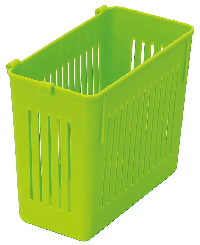 卑しいメダリスト溶岩スケーター 冷蔵庫 野菜室 整理ケース S グリーン 冷蔵庫内 収納ケース 日本製 CVBL1