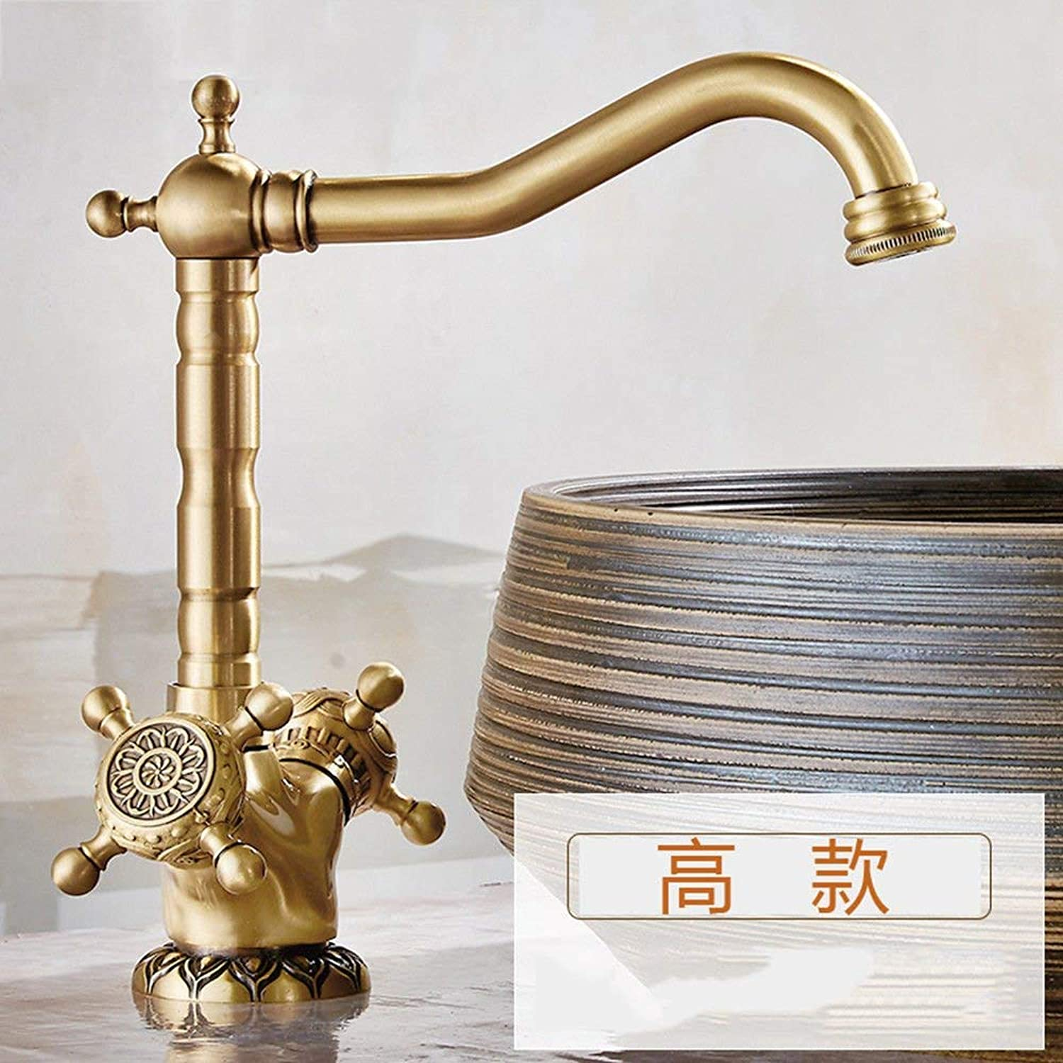 Oudan The copper-continental basin faucet copper Antique Art basin faucet bathroom hot and cold water faucets antique table basin taps can be redated 360 degrees, high (color   High)