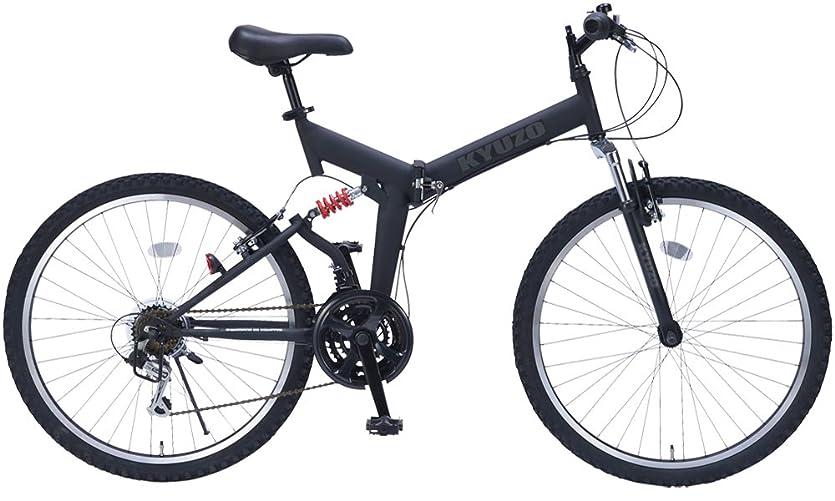 統合不健全優先26インチ折りたたみマウンテンバイク 自転車の九蔵特注モデル シマノ製18段変速 グリップシフト フロントサスペンション リアサスペンション KYUZO KZ-104 (マットブラック)