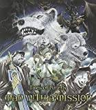 Songtexte von MAN WITH A MISSION - Tales of Purefly