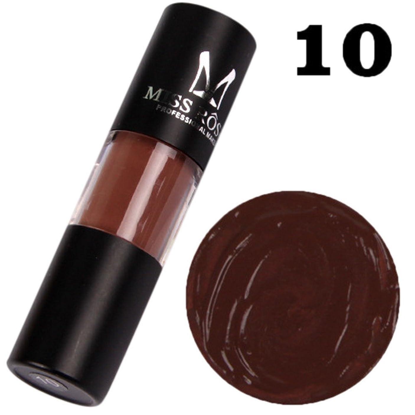 接続アイスクリーム鉛筆口紅 モイスチャライザー リキッド ベルベット リップスティック 化粧品 美容 リップクリーム 若い メイク リップバーム 液体 唇に塗っっていつもよりセクシー魅力を与えるルージュhuajuan