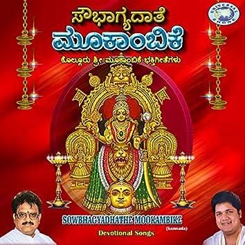 Sowbhagyadhathe Mookambike