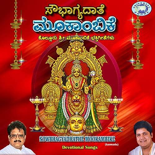 Biju Narayan & S. P. Balasubrahmanyam
