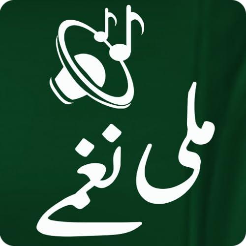 Paquistanês Milli Naghmay - 14 de agosto de canções