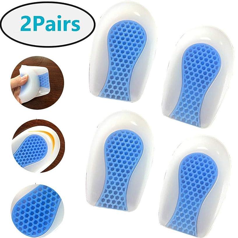 プール正確ナチュラル2ペアシリコンジェルヒールカップ-整形外科用ジェルヒールパッド、足底筋膜炎、骨棘の痛みの軽減、かかとの痛みの痛み、アキレスの痛みと足のケアのためのヒールリフト靴インソールを挿入します。 (女)