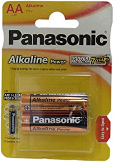 Panasonic LR6APB/2BP Alkalin power kalem pil 1,5 volt 2'li