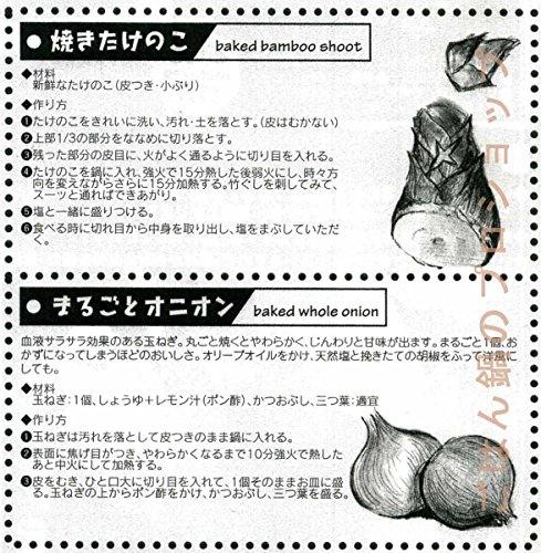 三鈴陶器『石焼きいも鍋いも太郎天然石500g付』