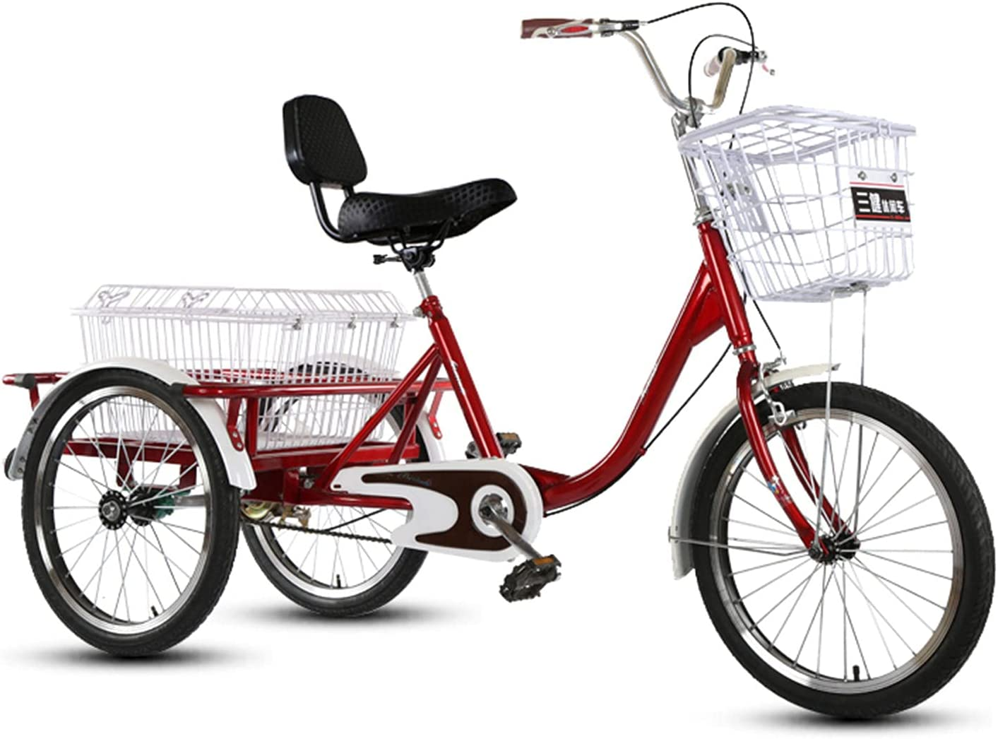 Household Products Adult Pedal and Free shipping anywhere in the nation Anti-Skid Cushionin Tricycle Albuquerque Mall