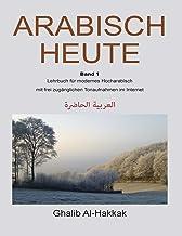Arabisch Heute: Lehrbuch fuer modernes Hocharabisch