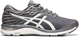 Best find the right asics running shoe Reviews