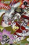 GATE7 1 (ジャンプコミックス)
