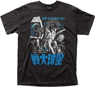 Star Wars - Camiseta para adultos