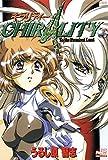 キラリティー 3 ノーラコミックス