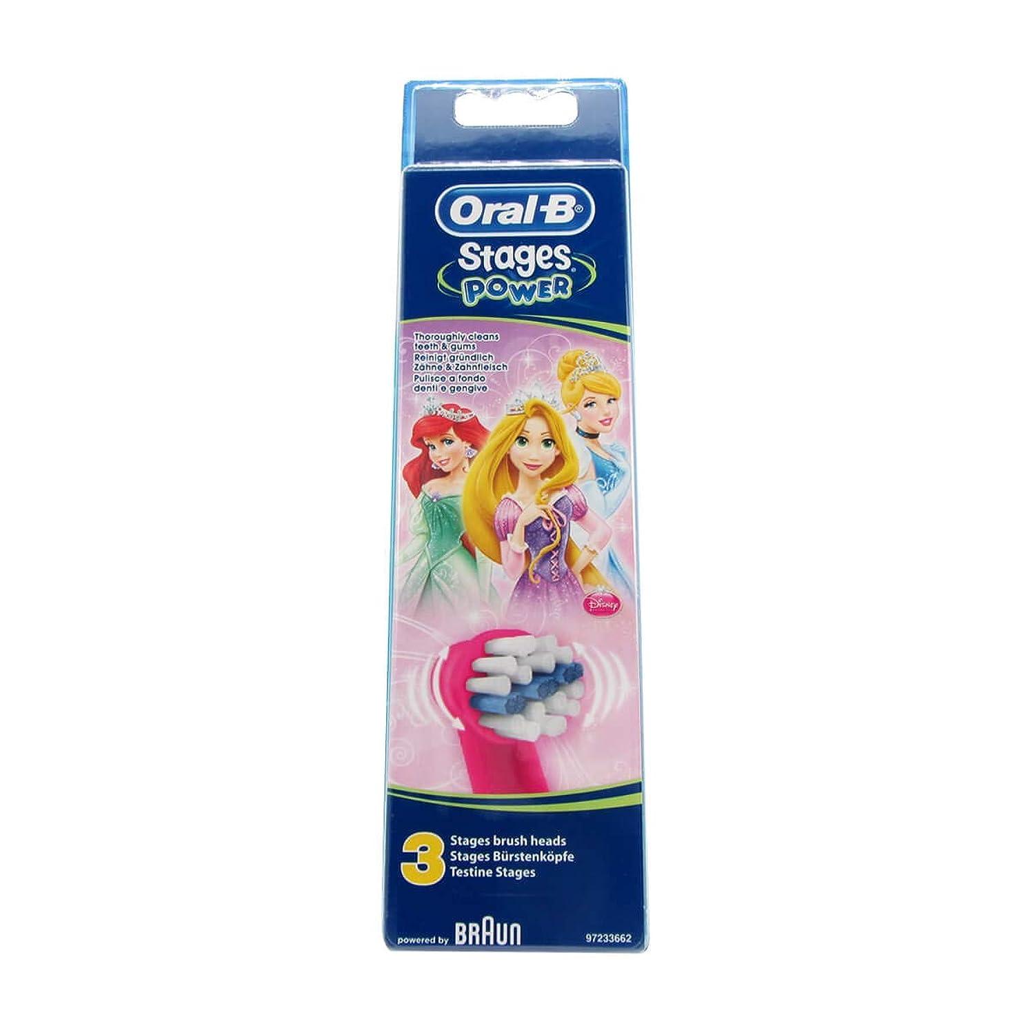 ガレージ雇用用心深いOral B Stages Replacement Brush Disney Princesses x3