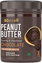 Boncell Chocolate Peanut Butter Crunchy 450 G | Sweetened | 100% Non-GMO | Gluten-Free | Vegan