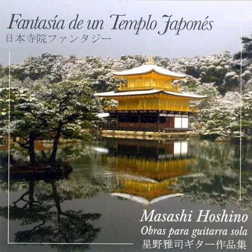 Fantasía de un Templo Japonés (Obras para...