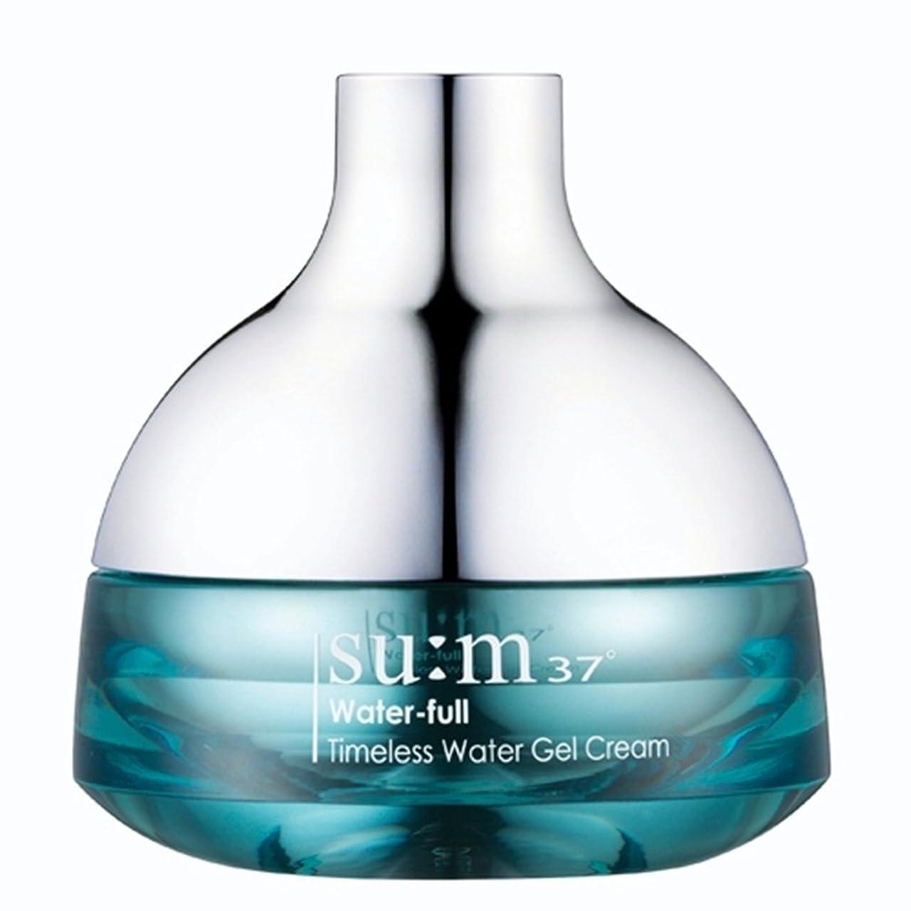 路面電車慣性従うsu:m37/スム37° スム37 ウォーターフルタイムレスウォータージェルクリーム50ml (sum 37oWater-full Timeless Water Gel Cream 50ml + Special Gift) スポット [海外直送品]
