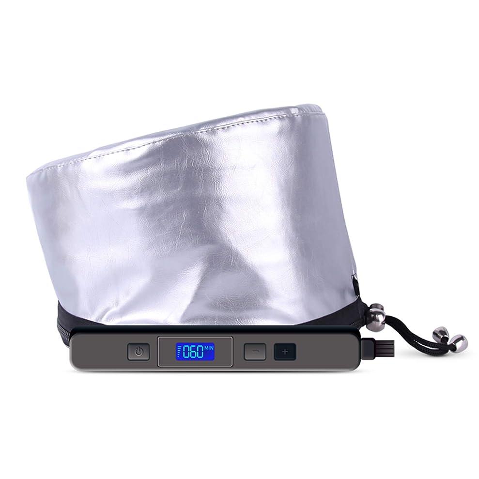 祝う密接に補うヒートキャップ LED温度表示可調節深い浸透の毛および頭皮裏外防水髪染め トリートメント加温キャップ女性たち110V