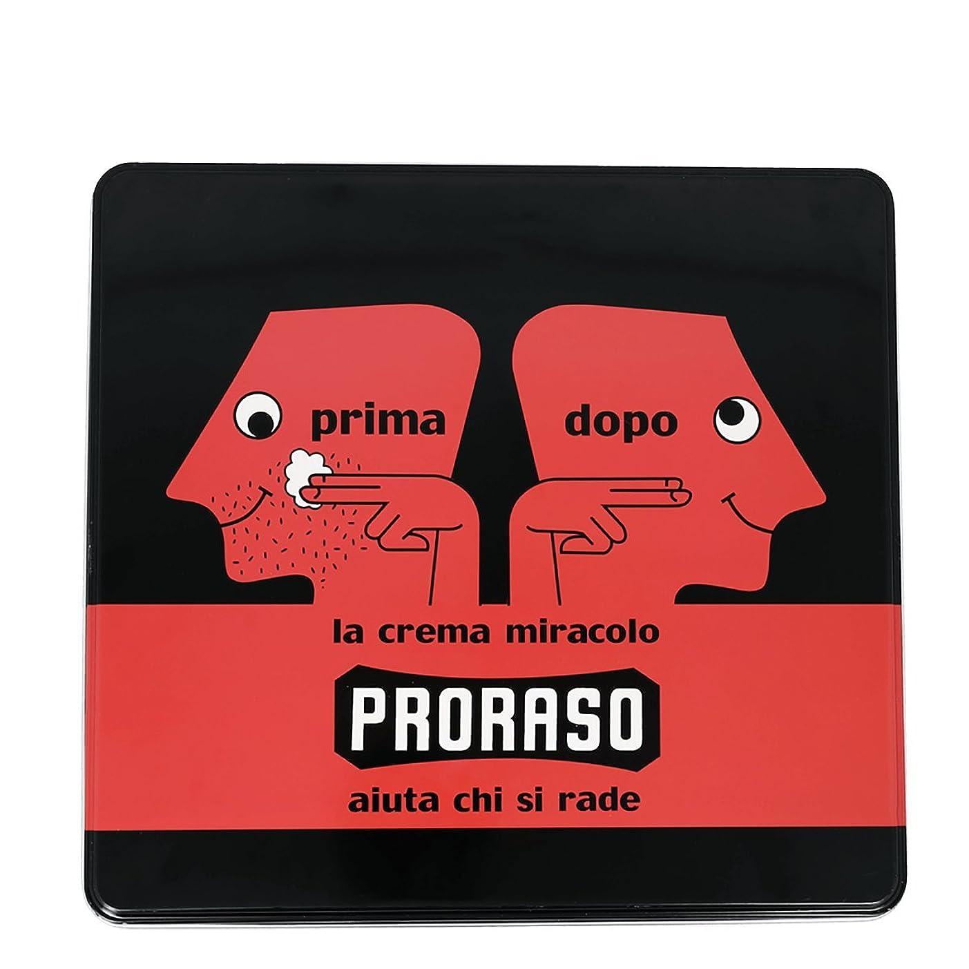仮定、想定。推測コーデリア乳剤Proraso Primadopo ヴィンテージ ナリシング セレクション 缶[海外直送品] [並行輸入品]