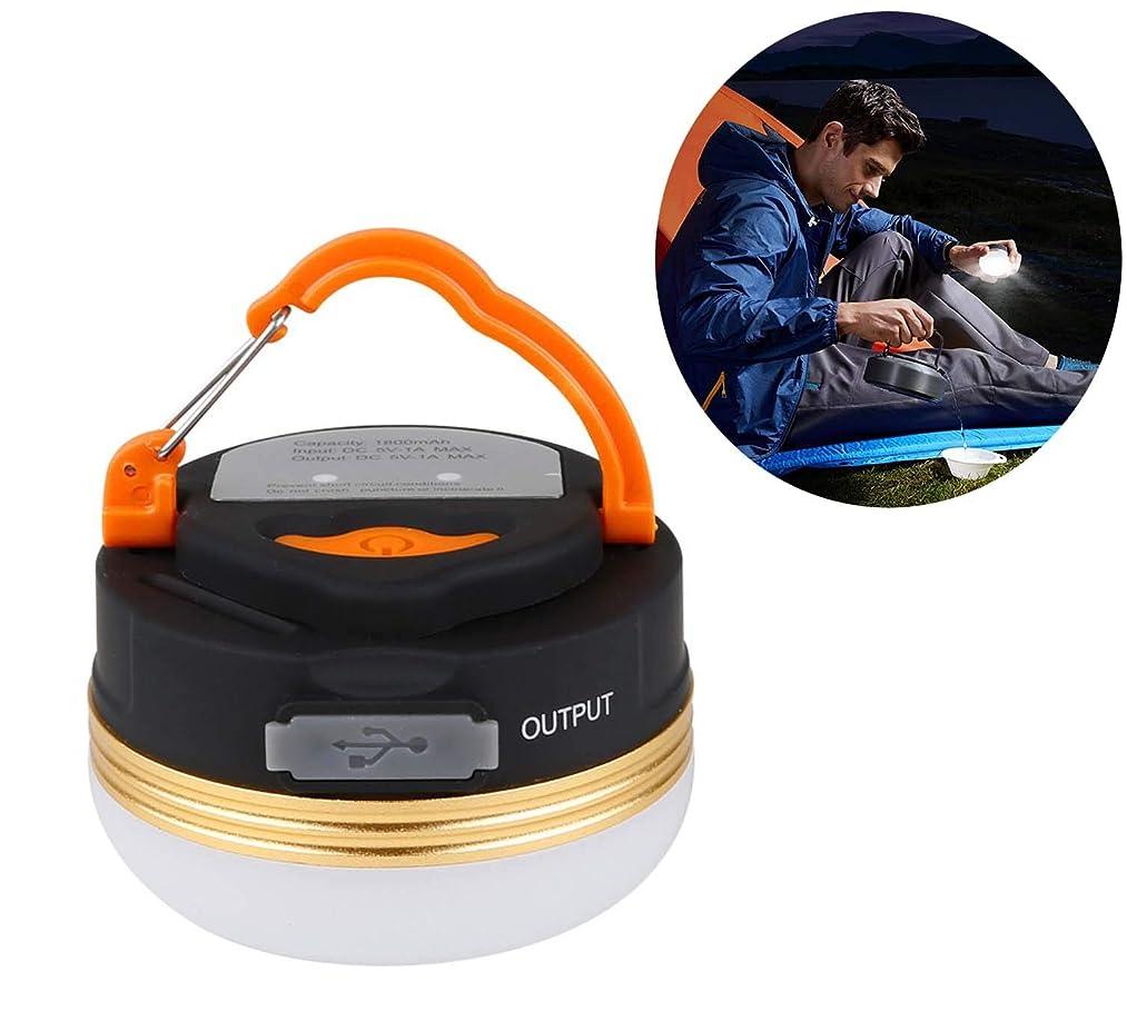 スライム再集計葉巻EYYIDATONG アウトドア 照明 LEDランタン 携帯式 led 暖色 小型 USB充電式 1800 mAh容量 3つ調光モード 懐中電灯 電池 キャンプライト 防水 持ち運び便利 アウトドア ハイキング 登山 夜釣り 防災対策