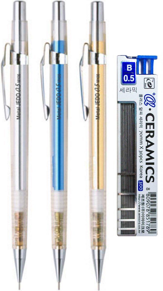 eMicro Mechanical Pencil Bundle Assorted