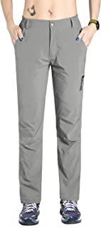 Nonwe Women's Quick Drying Lightweight Hiking Pants Drawstring Hem
