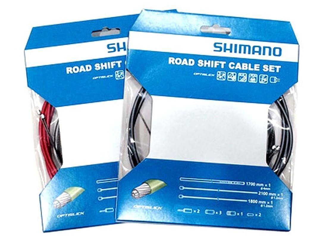 ピア実証する大声でSHIMANO(シマノ) Y60198080 オプティスリックシフトケーブルセット イエロー Y60198080