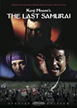Best the last samurai japanese subtitles Reviews