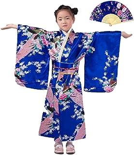 CRB Womens Girls Kimono Japanese Asian Top Dress Robe Sash Belt Fan Set Outfit