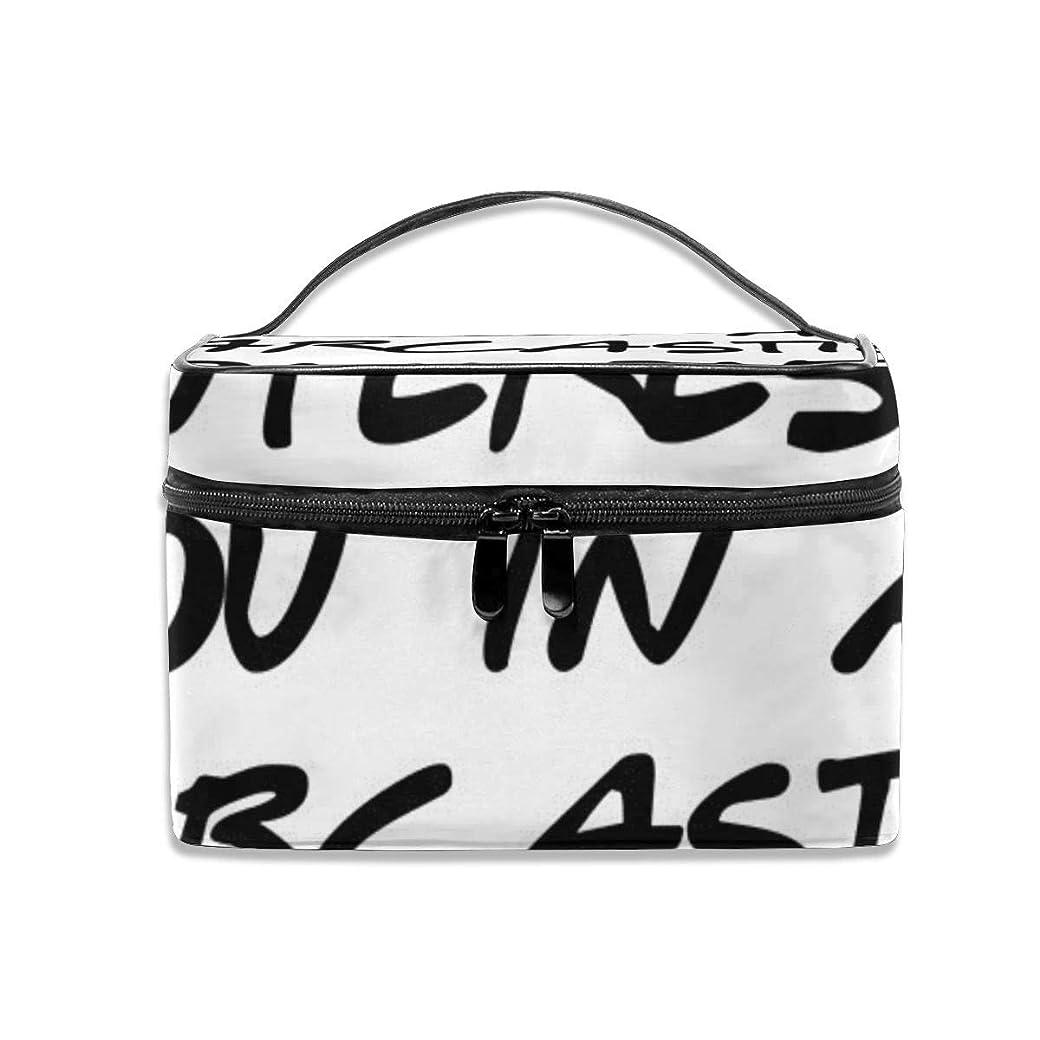シルエットシャワー申請者私はあなたのために皮肉なコメント化粧バッグポータブル旅行化粧品バッグオーガナイザージッパートイレタリーバッグに興味がありますか
