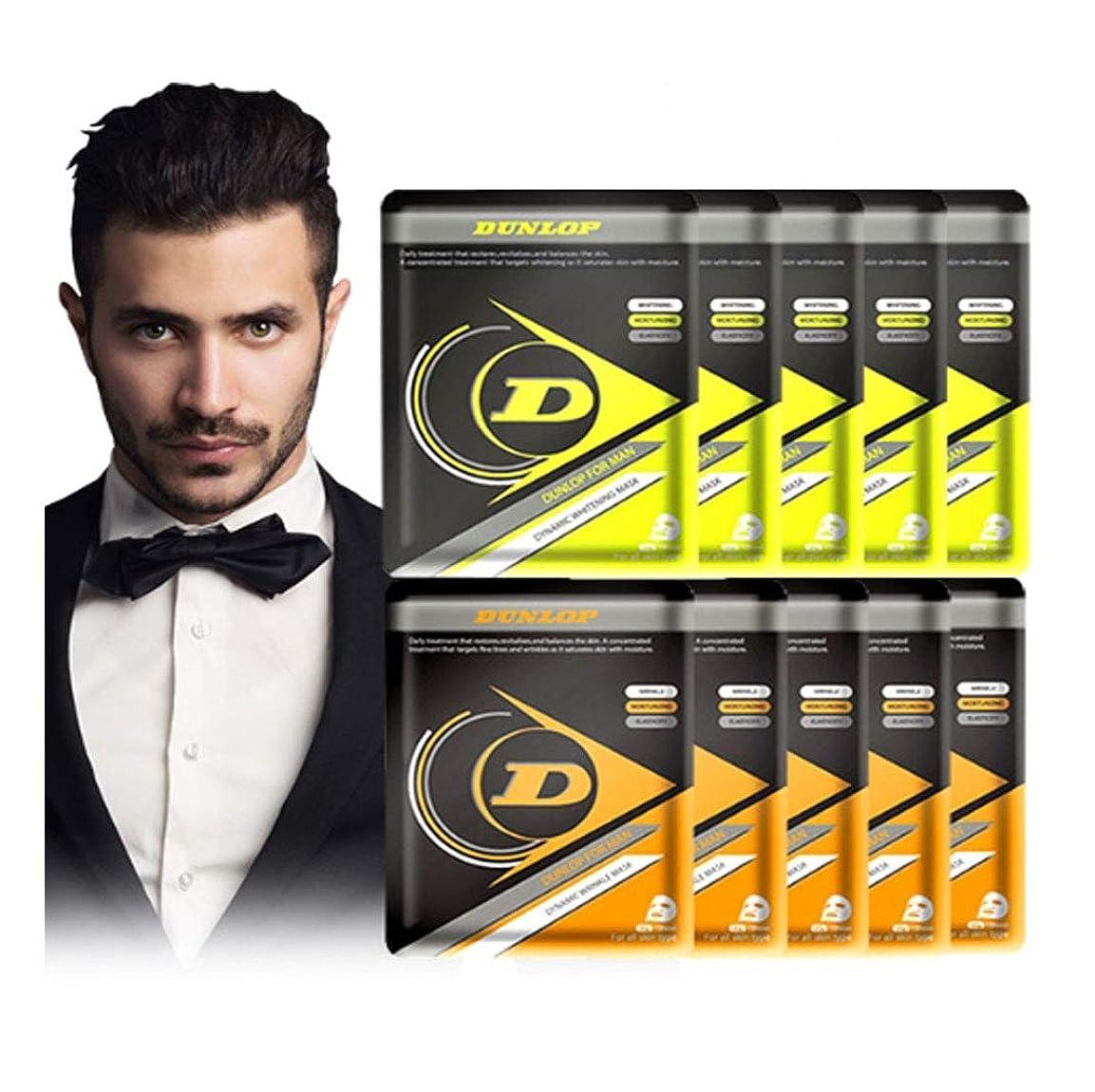 潤滑するピア交渉するDUNLOP FOR MAN 男性美白機能性マスクパック10ea(海外直送品)