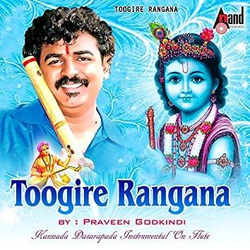 Toogire Rangana