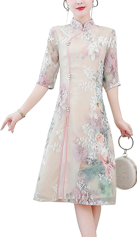 L&J Women's Retro Elegant Swing Midi Dress Qipao Cheongsam Cocktail Dress 6.02 (Color : Pink, Size : 8)