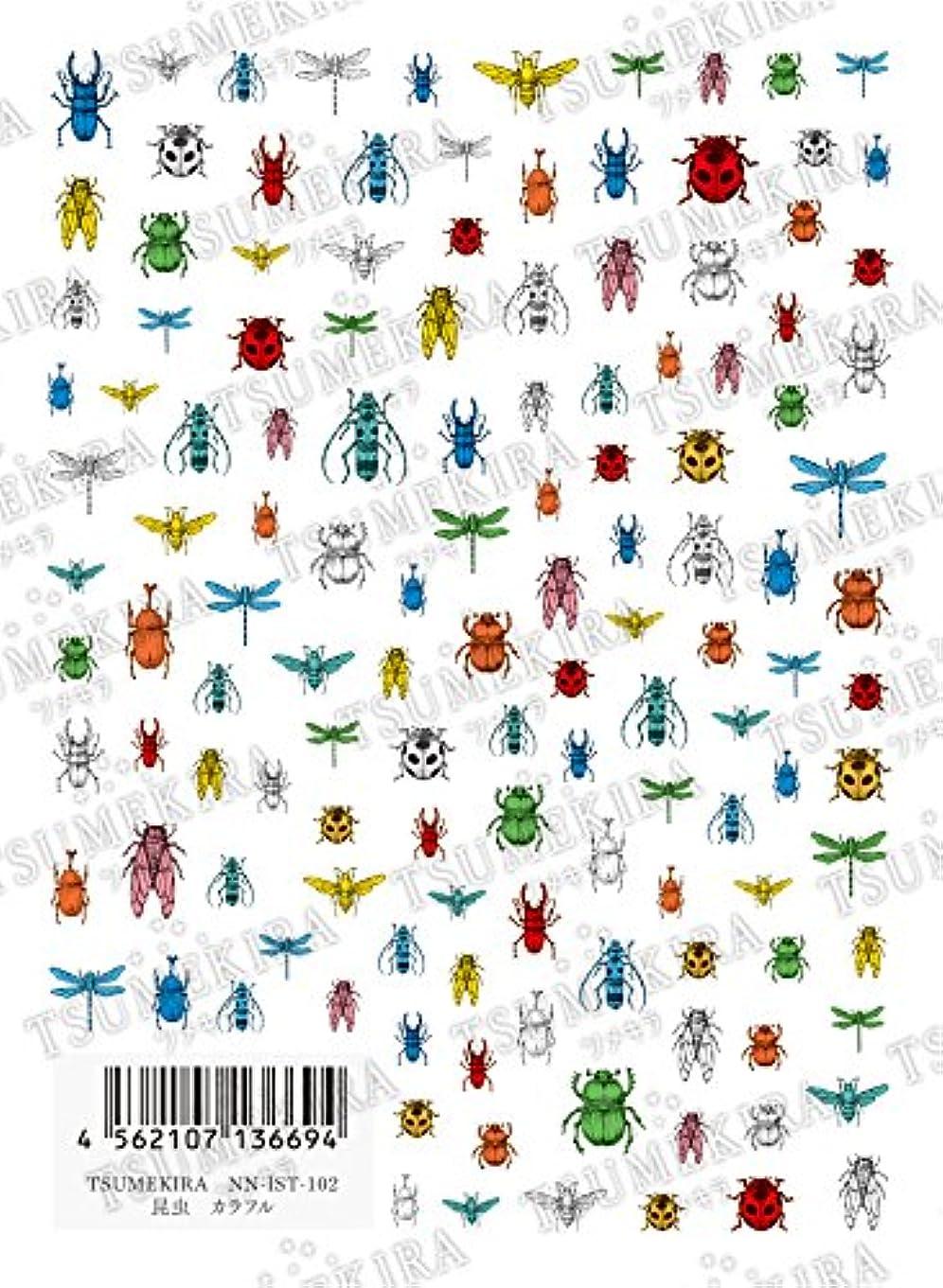 理解する苦味パイプラインツメキラ ネイル用シール 昆虫ライン カラフル