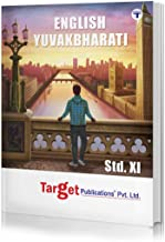 Amazon in: Target Publications - Maharashtra / State