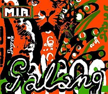 Galang '05