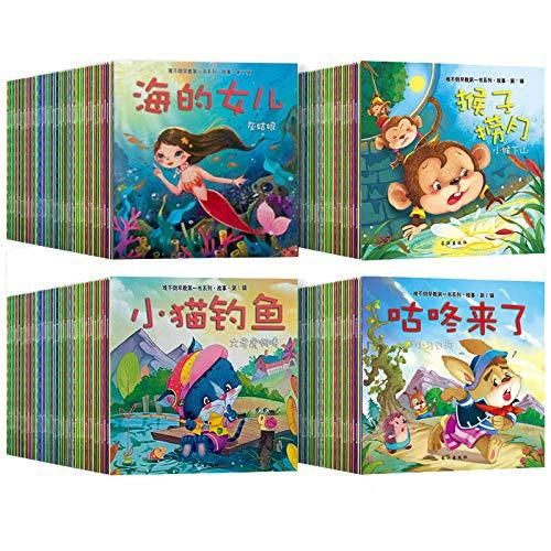 Juego de 20 blocs de cuentos chinos de mandarín chino con imágenes encantadoras de cuentos de hadas clásicos para niños de 0 a 6 años