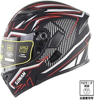 [SSPEC] 赤 SM955 バイクヘルメット フルフェイスヘルメット オープンフェイスヘルメット PSC付き 男女兼用(L)