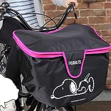 スヌーピー 自転車 かごカバー キャラクター かご カバー 前 (ブラックピンク)