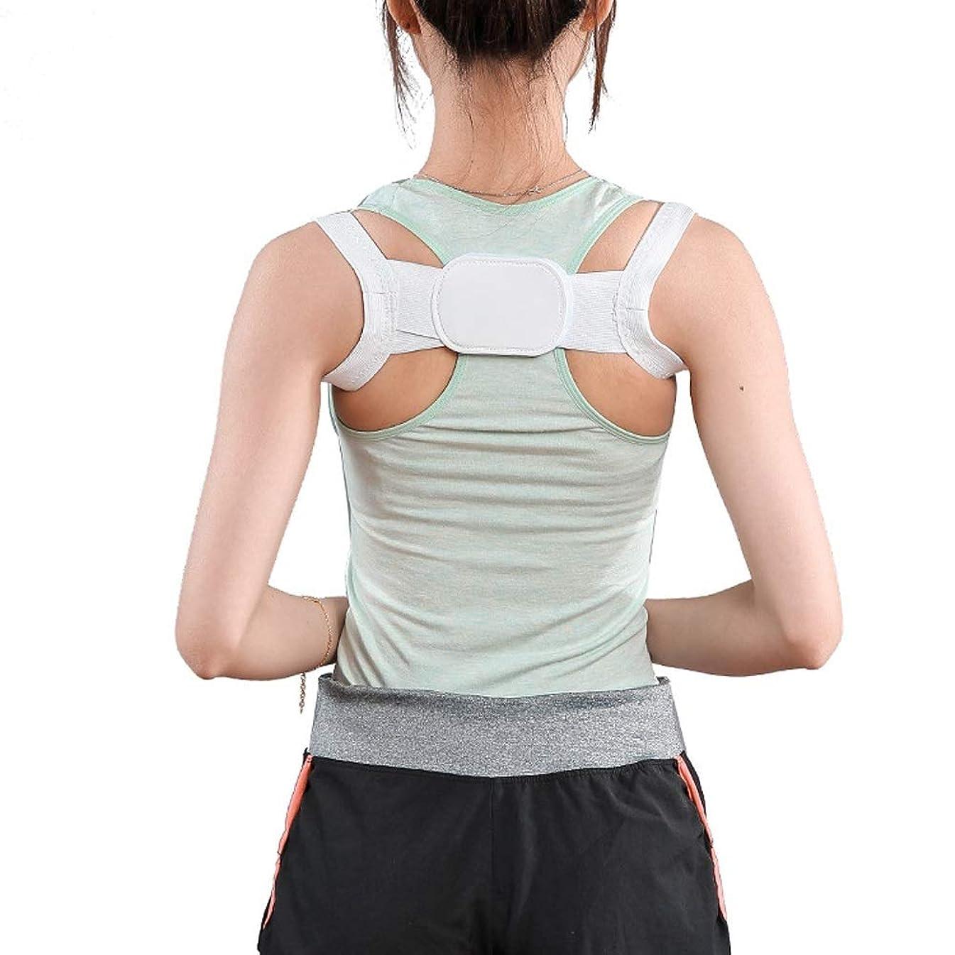 リンケージクロニクル現代のMILUCE 痛みReliefiためBACK BRACE POSTURE CORRECTORショルダーサポートトレーナーはせむし男群集のための姿勢を改善します (Color : White, Size : S)