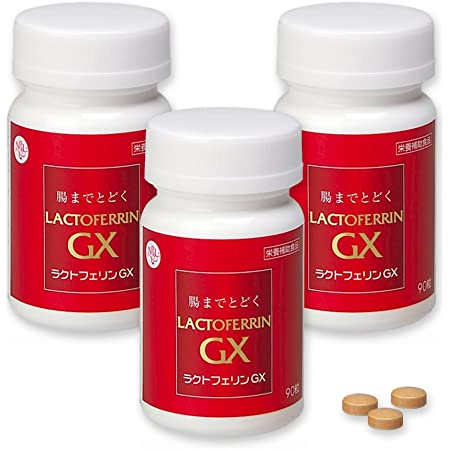 腸まで届く ラクトフェリンGX 90粒 3個セット