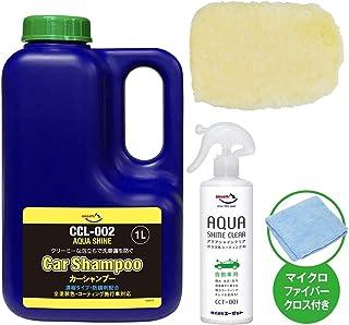 AZ(エーゼット) 自動車用 ガラス系コーティング剤 300ml [CCT-001/アクアシャインクリア/AW301]+自動車用 アクアシャイン カーシャンプー 濃縮タイプ 1L[CCL-002/AX010] +ムートンウォッシュクロス[グローブ/手袋タイプ/KF105] SE182